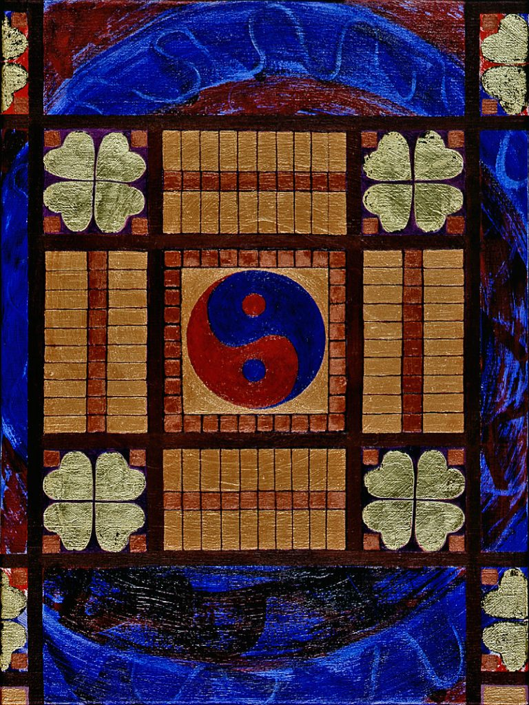 Symbolic Infinity